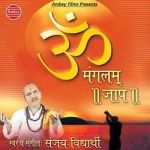Om Mangalam Jaap songs