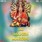 Jai Mahish Mardini songs