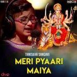Meri Pyaari Maiya songs