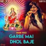 Garbe Me Dhol Baje songs