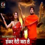 Shankar Teri Jata Se songs