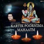 Kartik Poornima Mahaatm songs