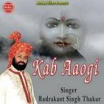 Kab Aaogi songs