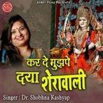 Kar De Mujhpe Daya Sherawali songs