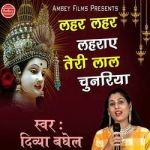 Lahar Lahar Lahraye Teri Lal Chunariya songs