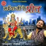 Maiya Ji Se Preet songs