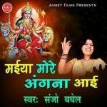 Maiya More Angana Aai songs