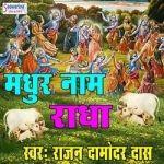 Madhur Naam Radha songs
