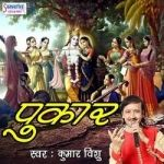 Pukar songs