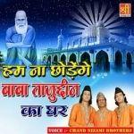 Hum Na Chhodenge Baba Tajuddin Ka Ghar songs