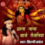 Chhana Nana Baje Paijaniya songs