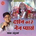 Darshan Ko Hai Nain Pyase songs