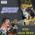 Aasra songs