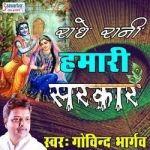 Radhe Raani Hamari Sarkar songs