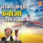 Sarkar Anguthi Khwaja Nagina songs