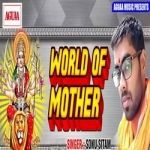 World Of Mother songs