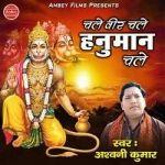 Chale Veer Chale Hanuman Chale songs