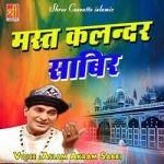 Mast Kalandar Sabir songs