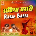 Rabia Basri songs