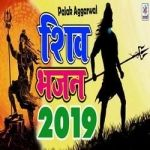 Shiv Bhajan 2019 songs