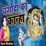 Yashoda Ka Kanha songs