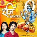 Shani Mantra songs