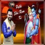 Palki Shri Ram Ki songs