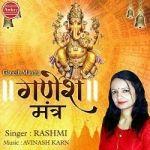 Ganesh Mantra songs