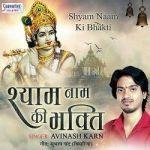 Shyam Naam Ki Bhakti songs
