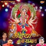 Maiya Ki Karamat songs