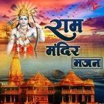 Ram Mandir Bhajan songs