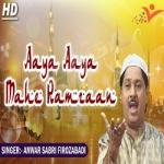 Aaya Aaya Mahe Ramzaan songs