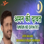 Aman Ki Dawat songs