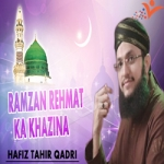 Ramzan Rehmat Ka Khazina songs