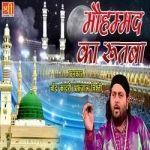 Muhammad Ka Rutba songs