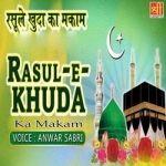 Rasul-E-Khuda Ka Makam songs