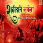 Shahidane Karbala songs