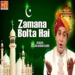 Zamana Bolta Hai songs