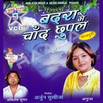 Badra Me Chand Chhupl songs