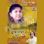 Beqarari songs