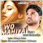 Wo Mahiya songs