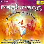 Raghrang songs