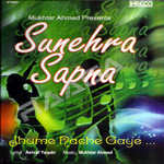 Sunehra Sapna songs