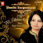 Meethi Sargoshiyan songs