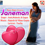 Janeman songs