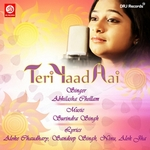 Teri Yaad Aai songs