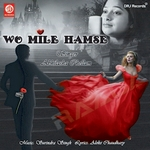 Wo Mile Humse songs