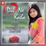 Dil Ne Kaha songs