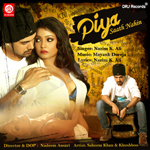 Piya Saath Nahin songs