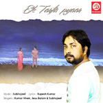 Ek Tarfa Pyar songs